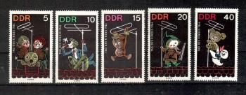 DDR Michelnummer 1025 - 1029 postfrisch