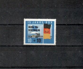 DDR Michelnummer 1125 postfrisch