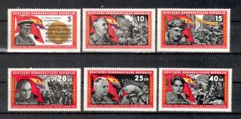 DDR Michelnummer 1196 - 1201 postfrisch
