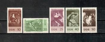 DDR Michelnummer 1286 - 1291 postfrisch
