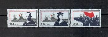 DDR Michelnummer 1308 - 1310 postfrisch