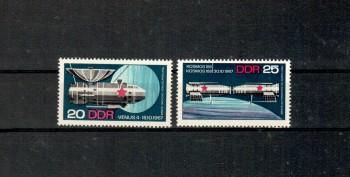 DDR Michelnummer 1341 - 1342 postfrisch