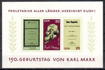 DDR Michelnummer 1365 - 1367 B Block 27 postfrisch