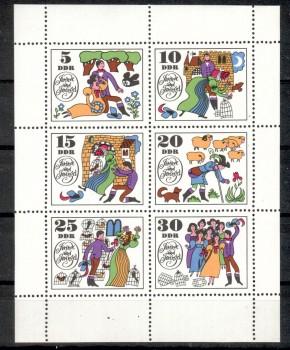 DDR Michelnummer 1455 - 1455 Kleinbogen postfrisch