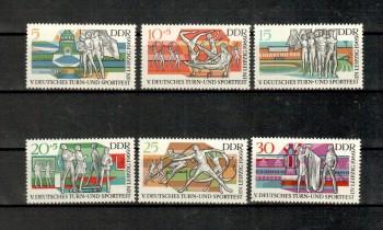 DDR Michelnummer 1483 - 1488 postfrisch