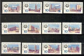 DDR Michelnummer 1495 - 1506 postfrisch