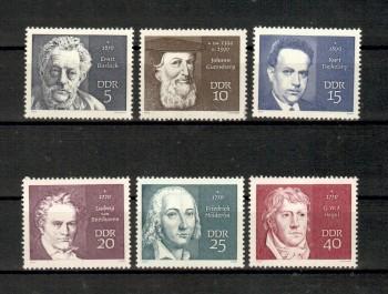 DDR Michelnummer 1534 - 1539 postfrisch