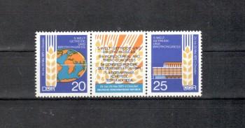 DDR Michelnummer 1575 - 1576 postfrisch