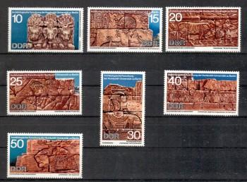 DDR Michelnummer 1584 - 1590 postfrisch