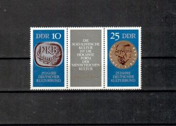 DDR Michelnummer 1592 - 1593 postfrisch