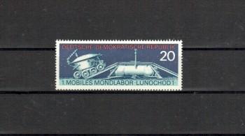 DDR Michelnummer 1659 postfrisch