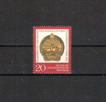 DDR Michelnummer 1688 postfrisch