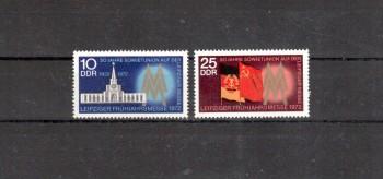 DDR Michelnummer 1743 - 1744 postfrisch
