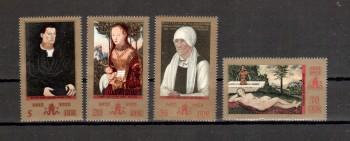 DDR Michelnummer 1769 - 1772 postfrisch