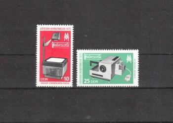 DDR Michelnummer 1782 - 1783 postfrisch