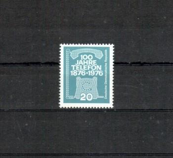 DDR Michelnummer 2118 postfrisch