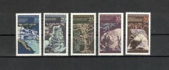 DDR Michelnummer 2203 - 2207 postfrisch