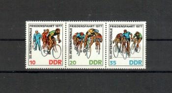 DDR Michelnummer 2216 - 2218 postfrisch