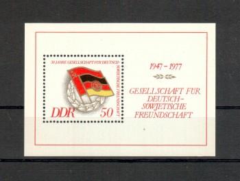 DDR Michelnummer 2235 Block 47 postfrisch