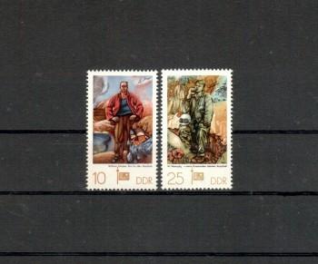 DDR Michelnummer 2247 - 2248 postfrisch