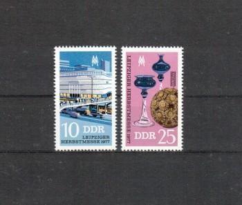 DDR Michelnummer 2250 - 2251 postfrisch