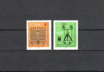 DDR Michelnummer 2308 - 2309 postfrisch