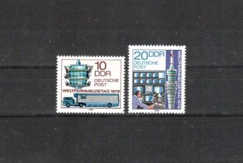 DDR Michelnummer 2316 - 2317 postfrisch