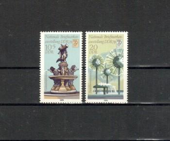 DDR Michelnummer 2441 - 2442 postfrisch