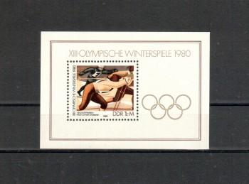 DDR Michelnummer 2482 Block 57 postfrisch