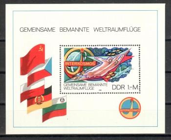 DDR Michelnummer 2502 Block 58 postfrisch