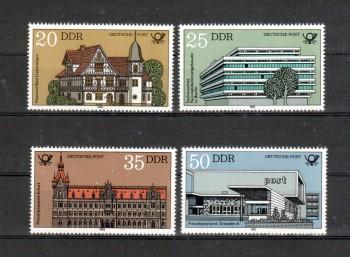 DDR Michelnummer 2673 - 2676 postfrisch