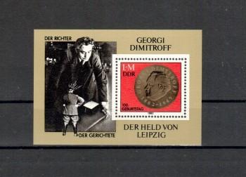 DDR Michelnummer 2708 Block 68 postfrisch