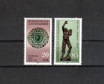 DDR Michelnummer 2874 - 2875 postfrisch