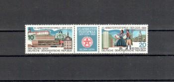 DDR Michelnummer 2880 - 2881 postfrisch