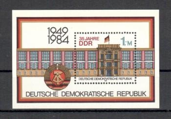DDR Michelnummer 2890 Block 77 postfrisch