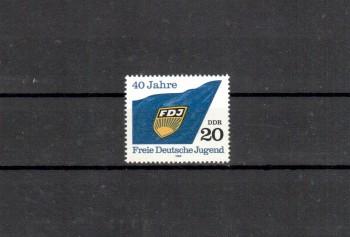 DDR Michelnummer 3002 postfrisch