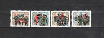 DDR Michelnummer 3177 - 3180 postfrisch