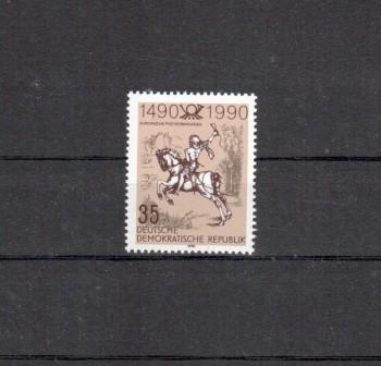 DDR Michelnummer 3299 postfrisch