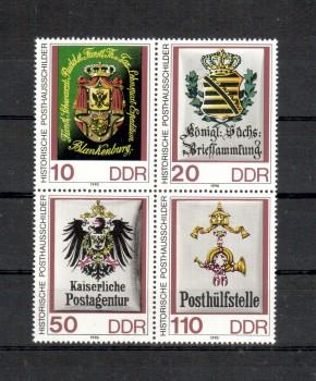DDR Michelnummer 3306 - 3309 postfrisch