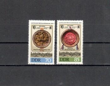 DDR Michelnummer 3316 - 3317 postfrisch