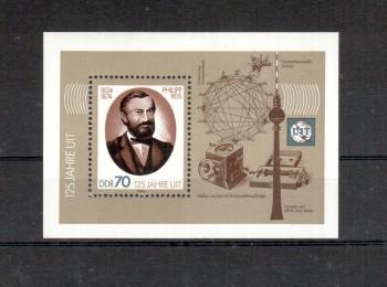 DDR Michelnummer 3336 Block 101 postfrisch