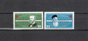 DDR Michelnummer 572 - 573 postfrisch