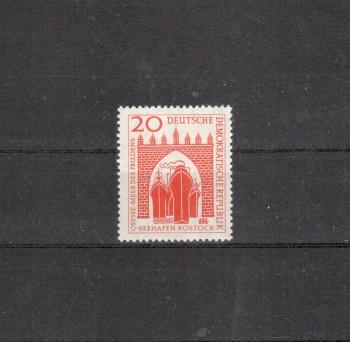 DDR Michelnummer 634 postfrisch