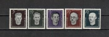 DDR Michelnummer 635 - 639 postfrisch