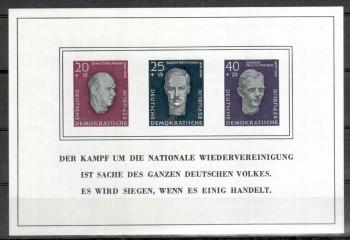 DDR Michelnummer 651 A Block 15 postfrisch