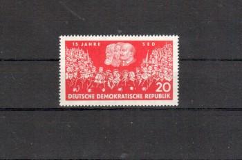 DDR Michelnummer 821 postfrisch