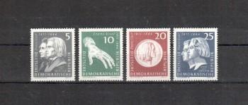 DDR Michelnummer 857 - 860 postfrisch