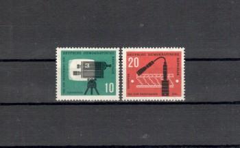 DDR Michelnummer 861 - 862 postfrisch