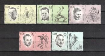 DDR Michelnummer 958 - 962 postfrisch