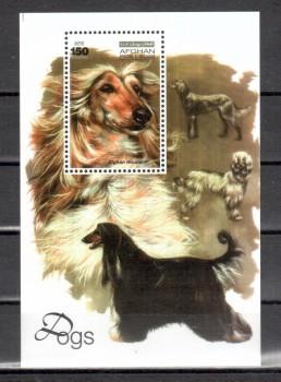 Hunde 006 Afghanistan Michelnummer Block 122 postfrisch
